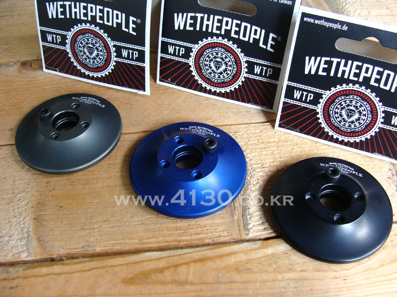 2010 Supreme Bolt Hubguard -Blue-